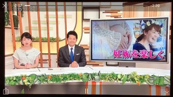 テレビ愛媛2