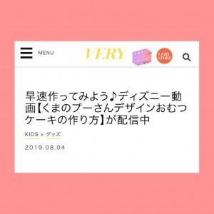 albumtemp (4)