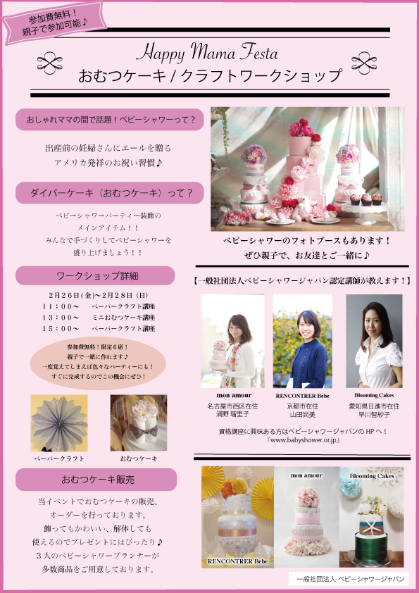 happymama2_3 (1)