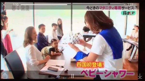 テレビ愛媛3