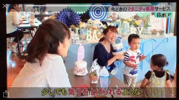 テレビ愛媛4